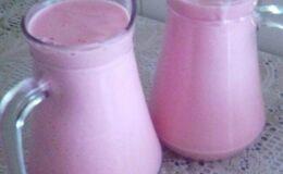 Iogurte de Morango caseiro delicioso fica igual o de supermercado Amo